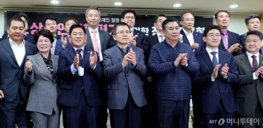 [사진]한국당, 소상공인 정책평가 대토론회