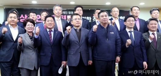 [사진]문재인 정권 전반기 소상공인 정책평가 대토론회