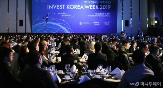 [사진]'2019 외국인 투자주간' 개막