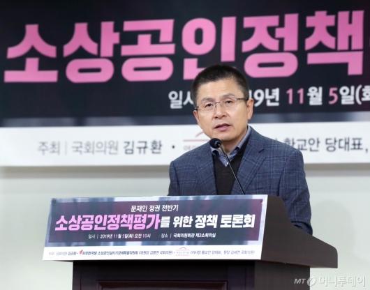 [사진]발언하는 황교안 대표