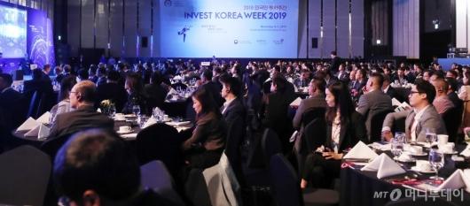 [사진]외국 투자자들 모인 '2019 외국인 투자주간'