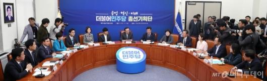 [사진]민주당 총선기획단 회의