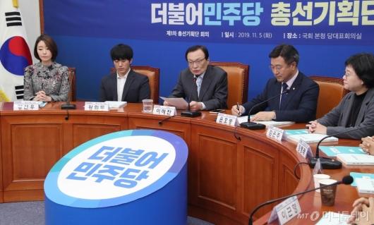 [사진]더불어민주당 총선기획단 회의
