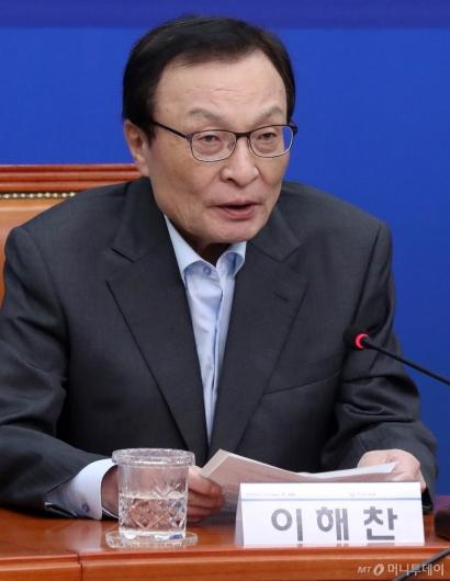 [사진]총선기획단 회의 발언하는 이해찬