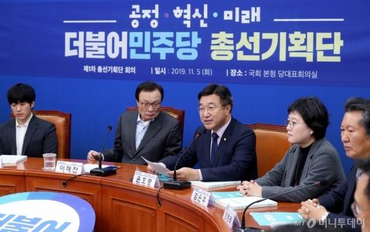 [사진]발언하는 윤호중 총선기획단장