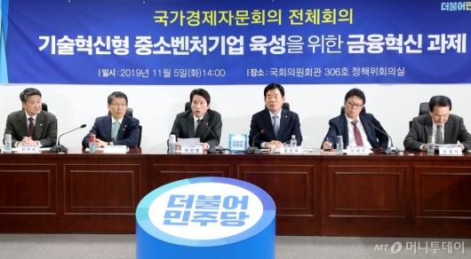 [사진]국가경제자문회의 발언하는 이인영