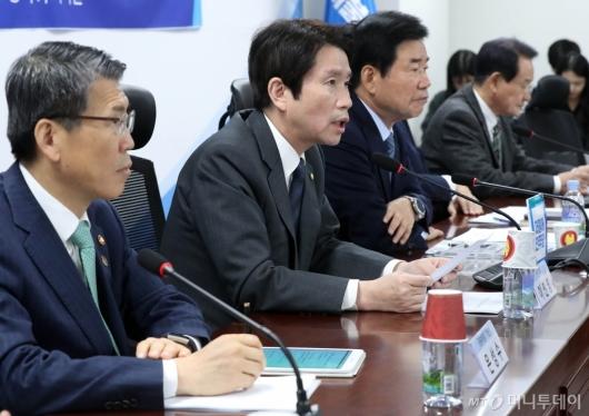 [사진]이인영, 국가경제자문회의 발언