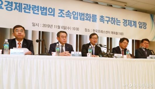 [사진]경제5단체, 주요경제관련법 조속입법 촉구