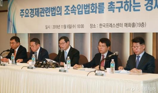 [사진]경제5단체, 경제관련법 조속입법 촉구