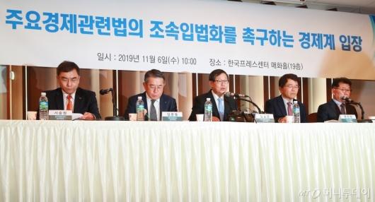 [사진]'52시간제 보완' 등 경제관련법 조속입법 촉구 나선 경제5단체
