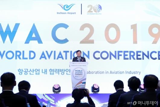 [사진]'세계항공컨퍼런스' 개회사하는 구본환 사장