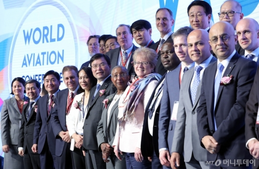 [사진]'제4회 세계항공컨퍼런스'