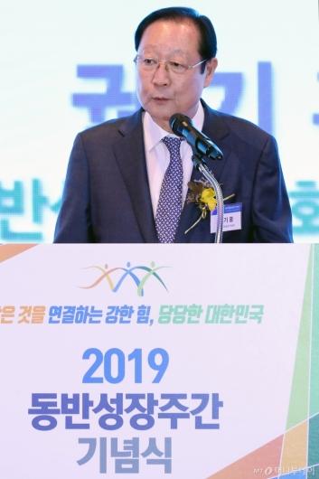[사진]개회사하는 권기홍 동반성장위원장