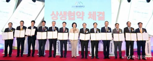 [사진]'민관 공동 기술개발 투자기금' 조성 협약식