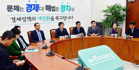 [사진]회의하는 바른미래당 변혁