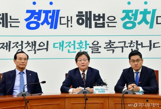[사진]심각한 바른미래당 변혁