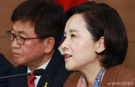 [사진]유은혜 '외고·자사고·국제고, 2025년 일반고 일괄 전환'