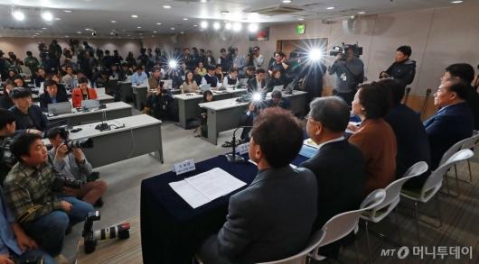 [사진]'외고·자사고·국제고, 2025년 일반고 일괄 전환'