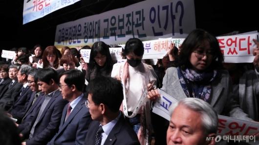 [사진]단상 내려가는 서울자사고학부모연합회
