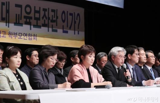 [사진]입장 발표하는 김철경 자사고교장연합회장