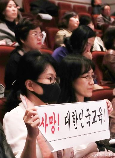 [사진]피켓들고 기자회견 참석한 학부모