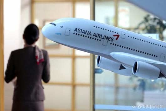 [사진]아시아나항공, 오늘 본입찰 마감