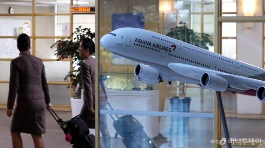 [사진]아시아나항공 본입찰 마감…애경·현대산업개발·KCGI 참여