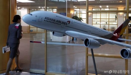 [사진]새 주인 기다리는 아시아나항공