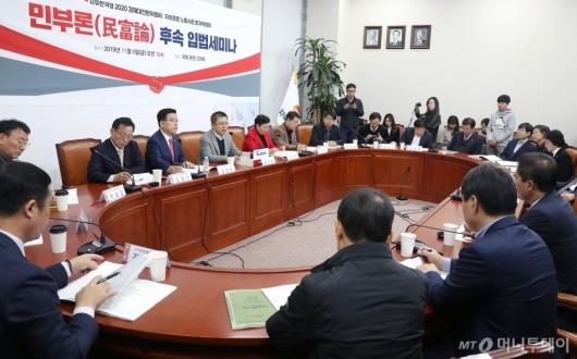 [사진]한국당, 민부론 후속입법 세미나