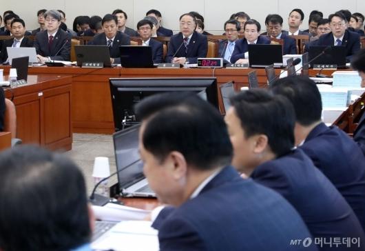 [사진]국회 기재위 전체회의