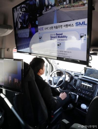 [사진]5G 신호로 운행하는 자율주행 버스