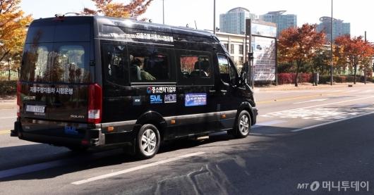 [사진]상암동 달리는 자율주행 셔틀버스