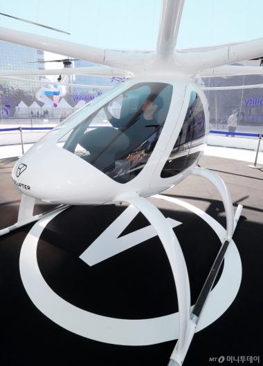 [사진]최초의 상업용 플라잉카 '볼로콥터'