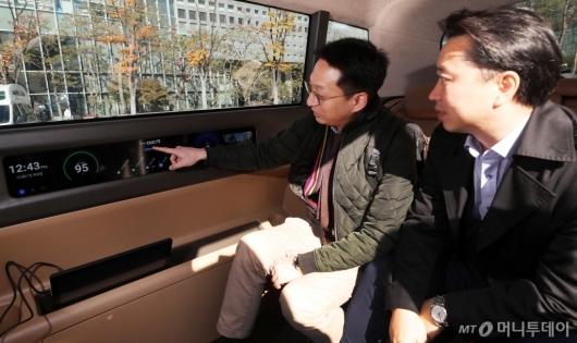 [사진]신기한 자율주행 차량
