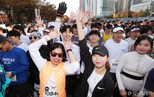 [사진]마라톤 출발 앞둔 참가자들