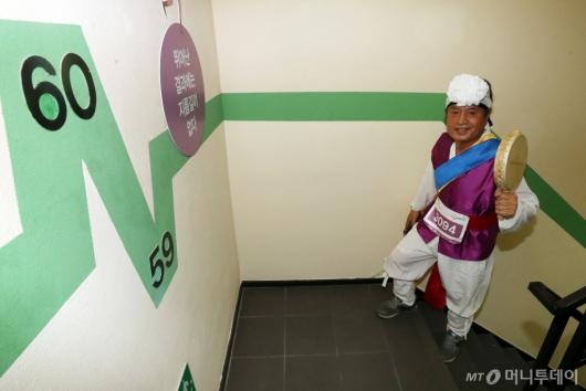 [사진]63빌딩 계단오르기 대회