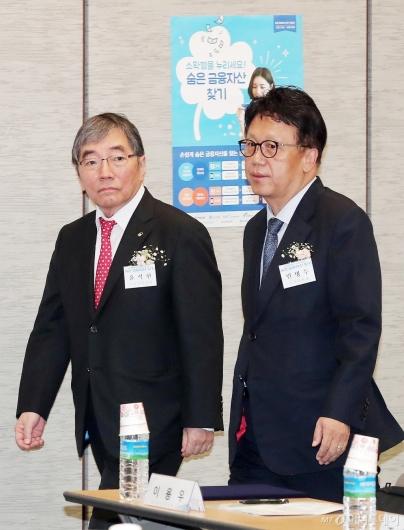 [사진]'숨은 금융자산 찾기 캠페인' 참석하는 윤석헌-민병두