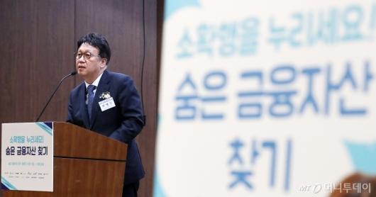 [사진]축사하는 민병두 정무위원장