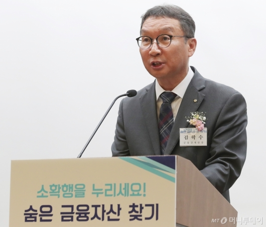 [사진]인사말하는 김학수 금융결제원장