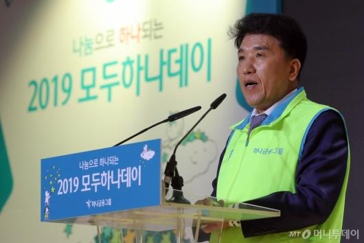 [사진]인사말하는 함영주 부회장