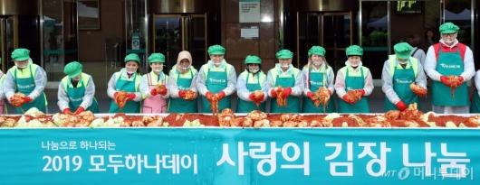 [사진]'2019 모두하나데이' 사랑의 김장 나눔