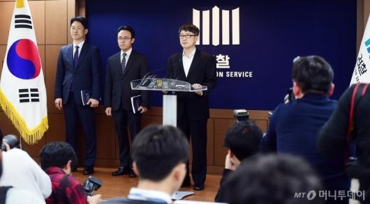 [사진]세월호 참사 특별수사단 출범