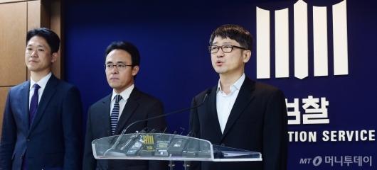 [사진]검찰 '세월호 참사 특별수사단' 출범