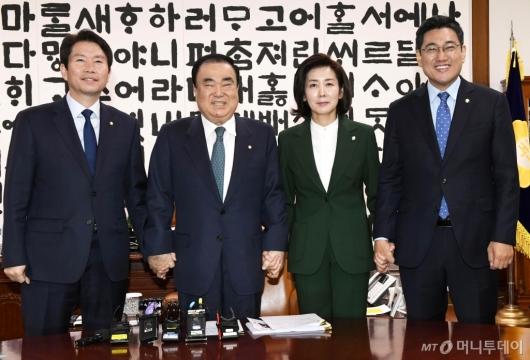 [사진]국회의장, 교섭단체 원내대표 회동