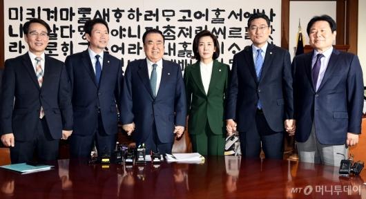 [사진]국회의장과 회동 갖는 교섭단체 원내대표