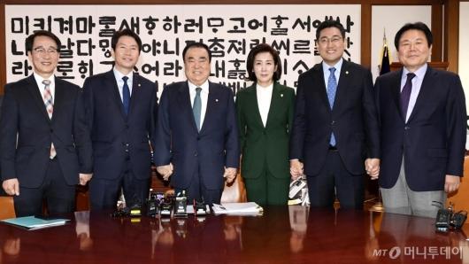[사진]국회의장과 교섭단체 원내대표 회동