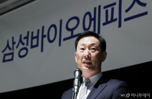 [사진]인사말 하는 고한승 삼성바이오에피스 대표이사