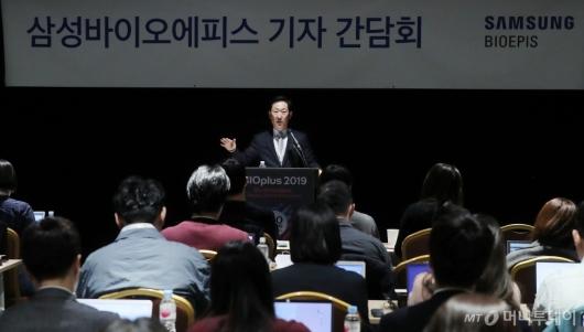 [사진]첫 기자간담회 개최한 삼성바이오에피스
