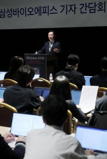 [사진]삼성바이오에피스 첫 기자간담회