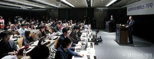 [사진]'삼성바이오에피스 기자간담회'